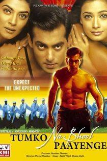 فیلم هندی Tumko Na Bhool Paayenge 2002 تو رو فراموش نمیکنم