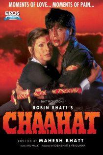 دانلود فیلم هندی چاهت( تمنا ) Chaahat 1996