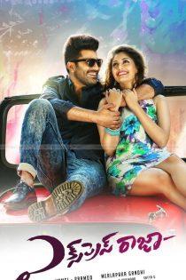 دانلود فیلم  هندی راجا سریع السیر Express Raja 2016