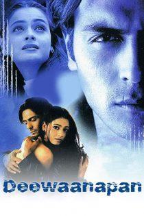 دانلود فیلم هندی Deewaanapan 2001