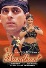 دانلود فیلم هندی پیوند Bandhan