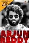 دانلود فیلم هندی آرجون ردی Arjun Reddy