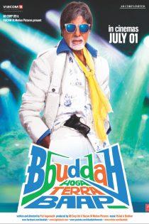 دانلود فیلم هندی به من نگید پیرمرد Bbuddah… Hoga Terra Baap
