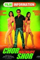 دانلود فیلم هندی دزد ناشی Chor Machaaye Shor