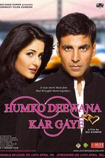 دانلود فیلم هندی با عشق ازدواج کن Humko Deewana Kar Gaye