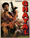 دانلود فیلم هندی گایال Ghayal