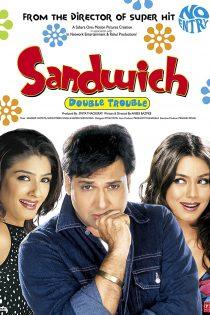 دانلود فیلم هندی ساندویچ Sandwich