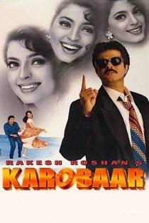 دانلود فیلم  هندی کار و بار: تجارت عشق Karobaar: The Business of Love