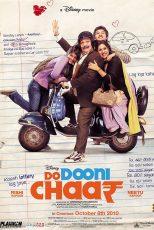 دانلود فیلم هندی دو دوتا چهارتا Do Dooni Chaar